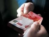 Transaksi Suap Memakai Uang Tunai